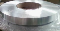 Coated Copolymer coated Aluminium Tape