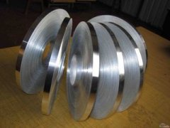 China Professional Rectangular Enameled Aluminum Wire for TransformerWinding