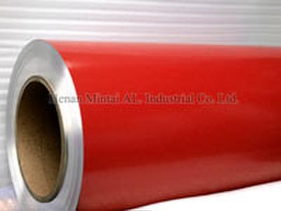 http://www.mintai-aluminum-coils.com/a/products/Anodising_Aluminum_Sheet