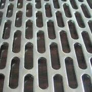 /Aluminum_Perforated_Panel/